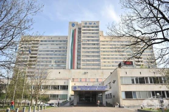 Инфекциозната клиника на ВМА организира безплатни прегледи - изображение