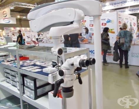 Иновации в лечението ще бъдат показани на Международния панаир в Пловдив - изображение