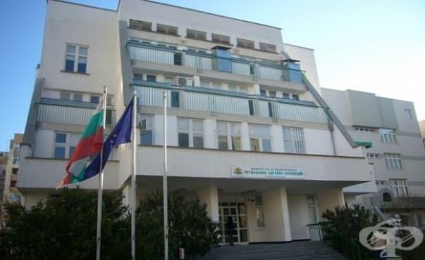 Грипната епидемия в Старозагорска област се отменя от 13 февруари - изображение