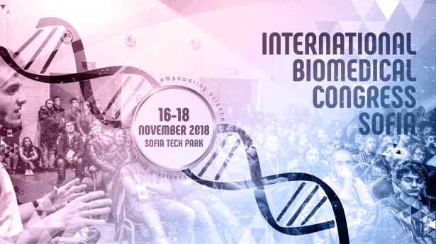 Отново вдъхновяващ International Biomedical Congress of Sofia 2018 -  за трета поредна година! - изображение