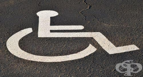 Прекратяват гладната стачка в Дома за възрастни с физически увреждания - изображение