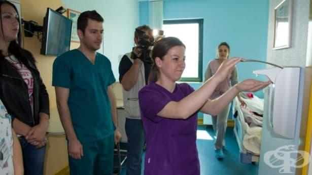 """Болница """"Тракия"""" ще отбележи Световния ден за хигиена на ръцете с кръгла маса и обучение на персонала - изображение"""