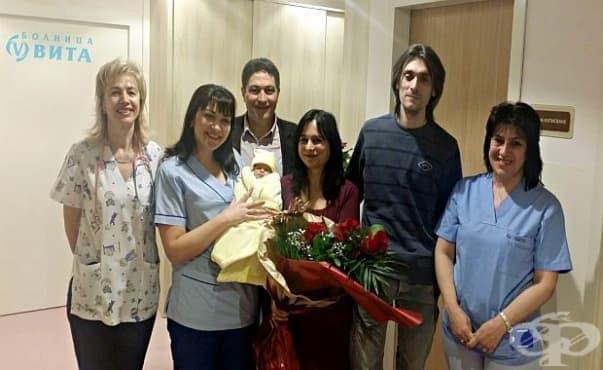 """Роди се първото бебе в новата сграда на болница """"Вита"""" - изображение"""