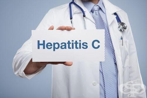 Изследват безплатно за хепатит във Враца - изображение