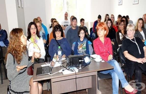 Седмата национална конференция Жените и диабетът се проведе в Пловдив - изображение