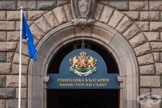 """Кабинетът """"Борисов"""" одобри промени в бюджета на здравното министерство - изображение"""