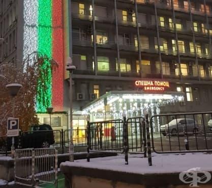 """Кабинетът """"Борисов"""" отпусна малко над 4 000 000 лв. за """"Пирогов"""" - изображение"""