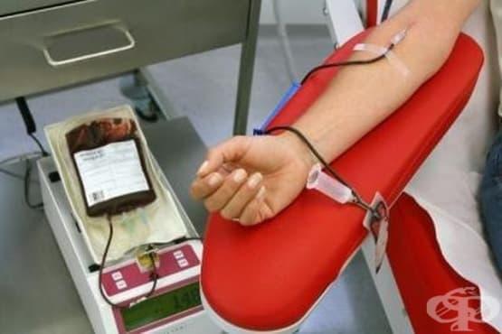 Дарете кръв безвъзмездно - изображение