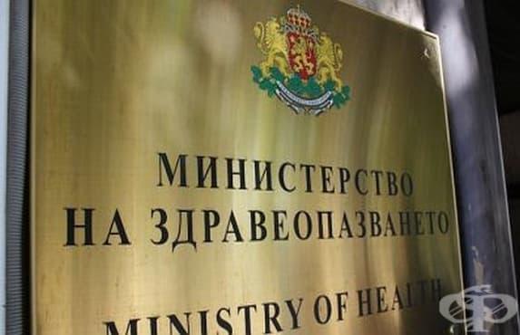 Обсъждат се вероятните кандидати за поста министър на здравеопазването - изображение