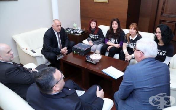 Кирил Ананиев: Има нарушения при издаването на решения от ТЕЛК - изображение