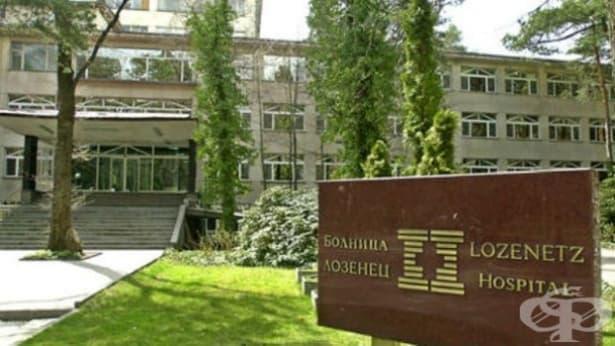Кирил Ананиев: Не бива да има болница, която създава привилегии за политическата класа - изображение