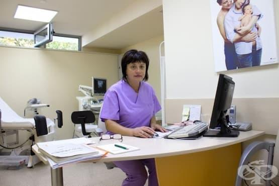 """Безплатни консултации в Медицински център """"Клиничен институт за репродуктивна медицина"""" в Плевен - изображение"""