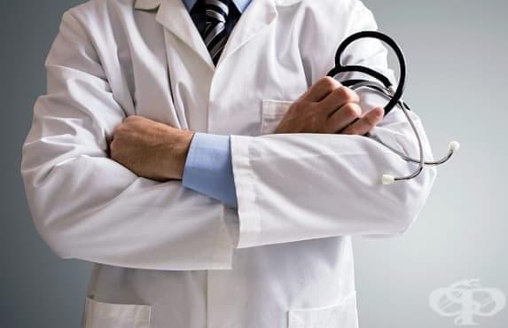 Районната колегия на БЛС в Пазарджик също се обявиха срещу намаляване на бюджета за болнична помощ - изображение