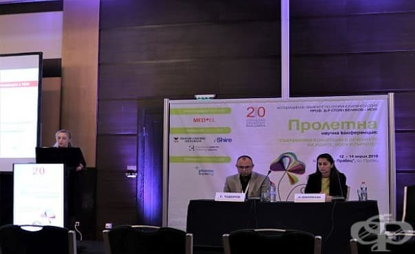 Водещи специалисти очертаха постижения и проблеми в УНГ лечението на научна конференция - изображение