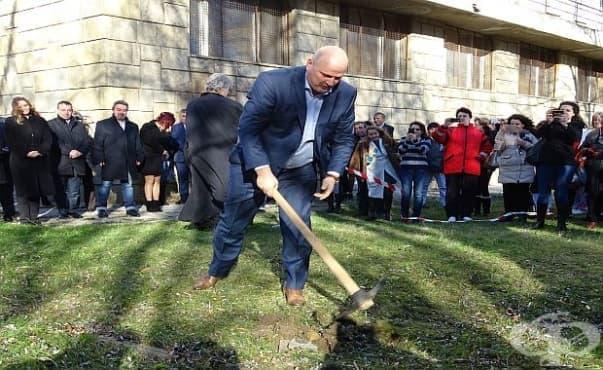 Направиха първа копка на новия медицински комплекс във Велико Търново  - изображение