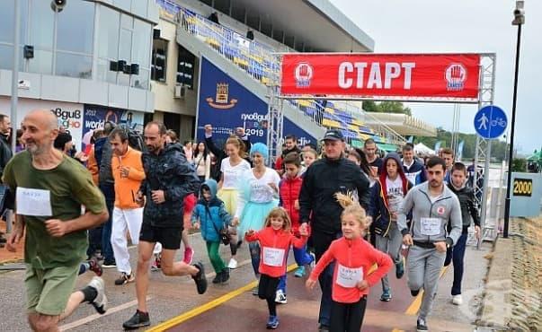 Благотворителен крос в подкрепа на раково болните ще се проведе в Пловдив - изображение