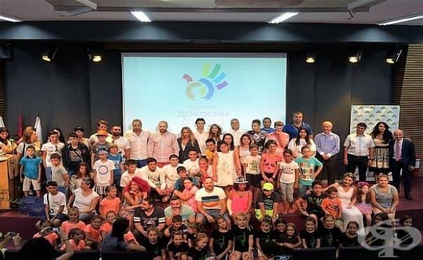 Откриха Втория национален диабетен лагер за деца - изображение