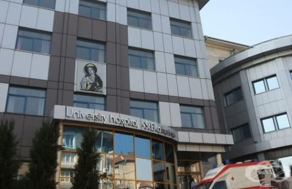 Уникална операция за първи път в България на младеж със Синдром на лешникотрошачката - изображение