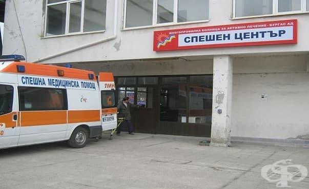 Необходими са 200 лекари за 5 спешни центъра в страната - изображение