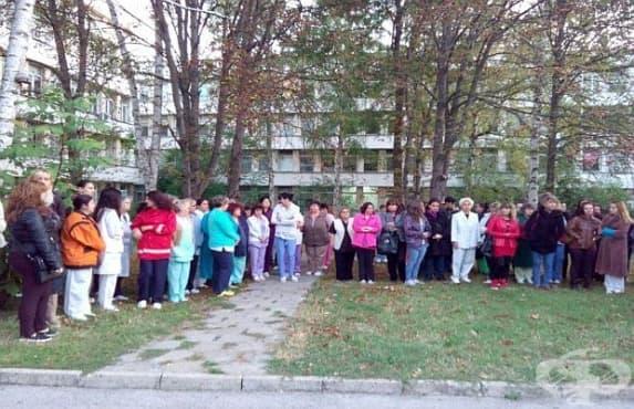 Лекарите от Враца заплашват с колективна оставка - изображение