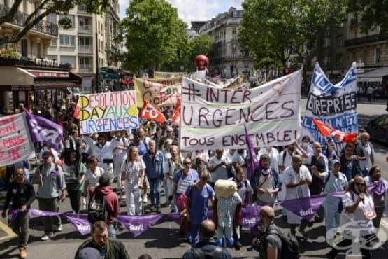 Спешните медици във Франция продължават с протестите - изображение