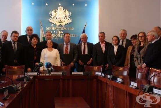 Лекарският съюз и касата подписаха анекса към рамковия договор за 2018 г. - изображение
