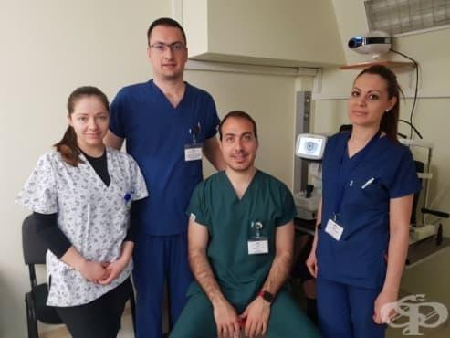 Лекуват глаукома чрез иновативна лекарствена терапия - изображение