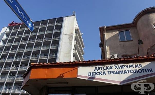 """Дариха на УМБАЛСМ """"Пирогов"""" специализирана линейка за новородени - изображение"""