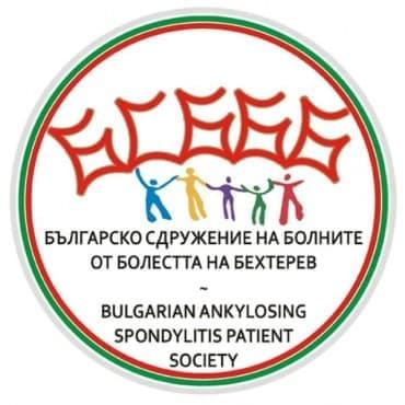 Прегледи за хора с ревматологични заболявания организират в Нова Загора - изображение