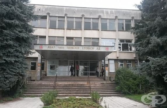 Ловешката болница е пред фалит, персоналът е без заплати и напуска - изображение