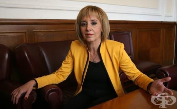 Мая Манолова ще участва в пижамено парти в подкрепа на деца, болни от рак - изображение