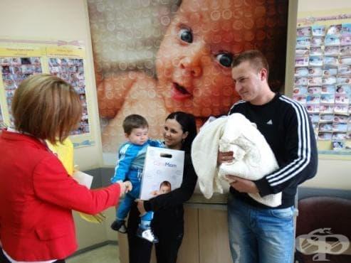 Мартин, първото бебе в Бургас за 2016 г., вече си е у дома - изображение