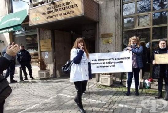 Мая Илиева: Съсловието на медицинските сестри е в дълбока кома, време е да се пробуди - изображение