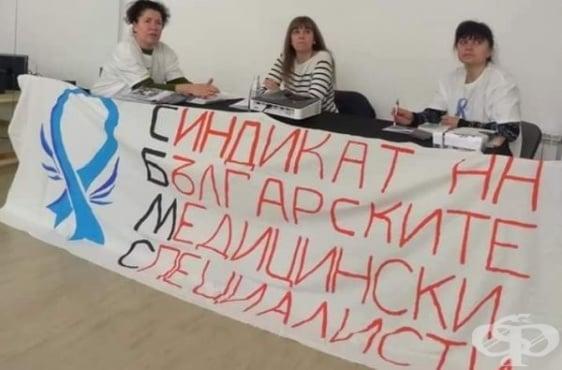 Мая Илиева: Не се страхуваме, а вярваме, че ако няма път трябва да създадем свой! - изображение