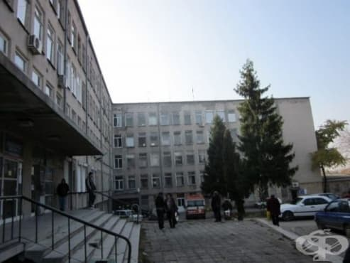 МБАЛ в Павликени има нов рентгенов апарат - изображение