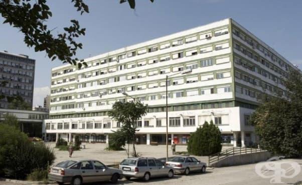 Двойки със стерилитет ще бъдат преглеждани всеки петък в УМБАЛ - Бургас - изображение