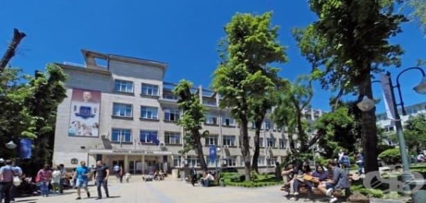 Стартира регистрацията в най-престижната научна конференция на Европейската асоциация по нутригеномика - изображение