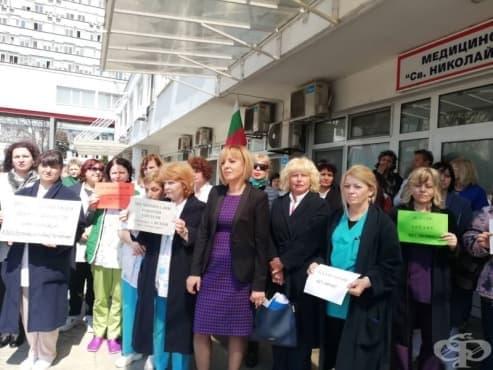 Протестите на медицински специалисти от Бургас продължават - изображение