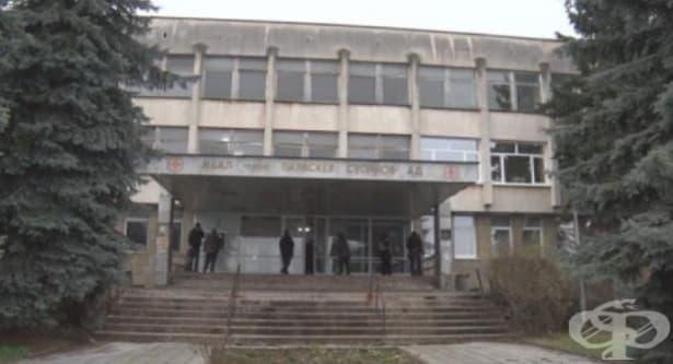 Медиците от болницата в Ловеч протестираха заради неизплатени заплати - изображение
