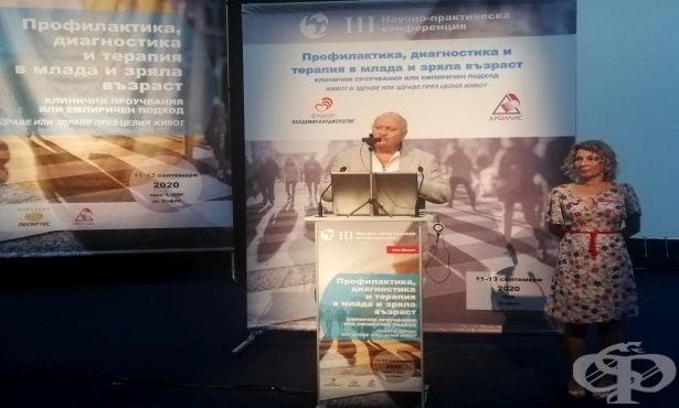 """Медийна среща """"Намаляване на вредата от тютюна"""" премина с престижно българско и международно участие - изображение"""