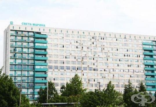 """Медик от УМБАЛ """"Света Марина"""" загина пред входа на болницата - изображение"""