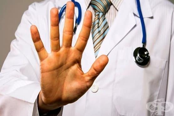 Комплексни мерки срещу насилието над медици разработи УМБАЛ Свети Георги - изображение