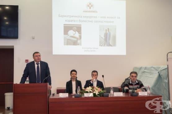 Милион и половина българи страдат от затлъстяване - изображение