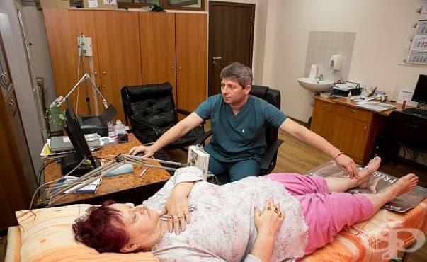 Откриха Център за лечение на множествена склероза в Пловдив - изображение