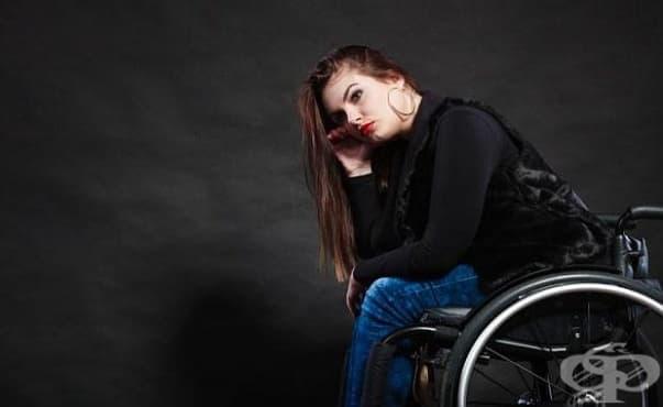 Важна част от лечението на болни от МС са кинезитерапията и психологическата подкрепа - изображение