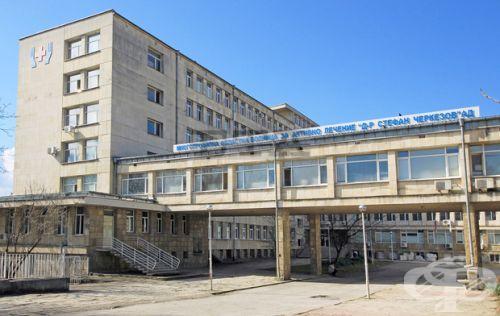 Диагностично-консултативният център във Велико Търново отново разполага с действащ скенер - изображение