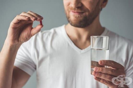 Контрацептивите за мъже скоро могат да бъдат реалност - изображение