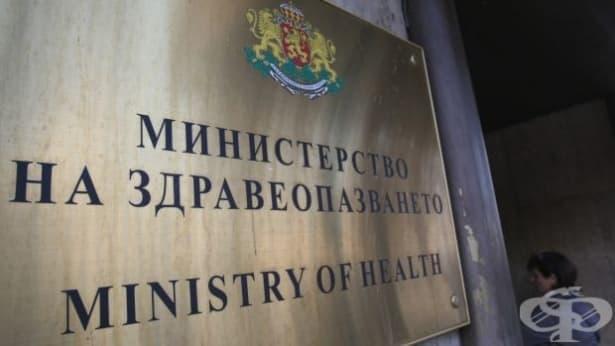 МЗ: Няма риск за онкоболните заради спрените доставки на технециеви генератори  - изображение