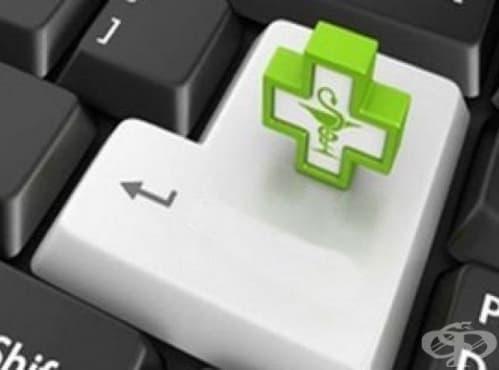 МЗ продължава тестването на електронния търг за лекарства - изображение