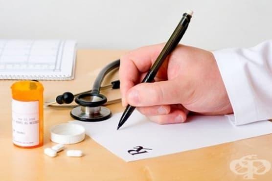 МЗ засилва контрола върху онколекарствата - изображение